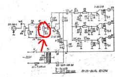 c-230b oznaczony p2.png