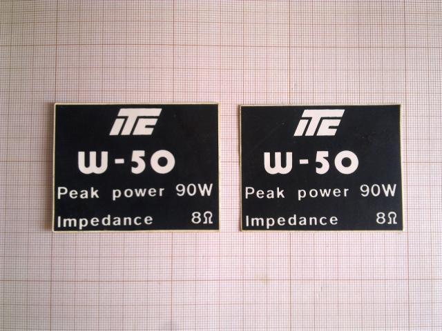 [rafal tomaszuk] Eksport ITC W-50 zdjęcie