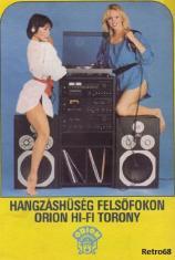 1982_Orion_Hi-Fi_torony.jpg