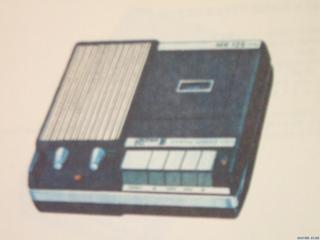 ZRK MK-125