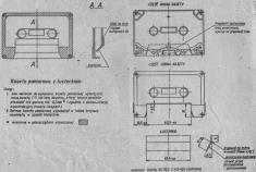 rysunek techniczny kasety serwisowej.JPG